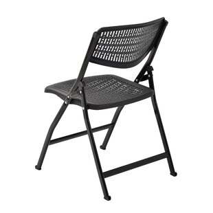 Order Metal Folding Chair (Set of 4) by Sandusky Cabinets Reviews (2019) & Buyer's Guide