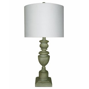Branham 20.5'' Table Lamp