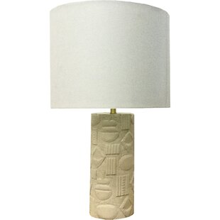 Raheem 23 Table Lamp