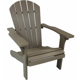 Millwood Pines Shawn All-Weather Plastic Adirondack Chair