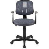 Meridian Task Chair by Ebern Designs