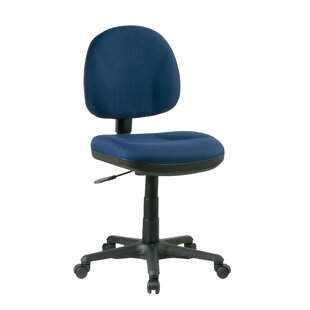 Sculptured Task Chair by Office Star Products No Copoun