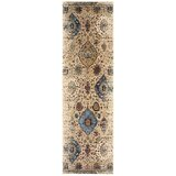 World Menagerie Brinkerhoff Ivory Area Rug Wayfair