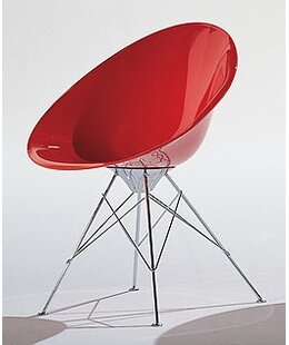 Kartell Eros Papasan Chair