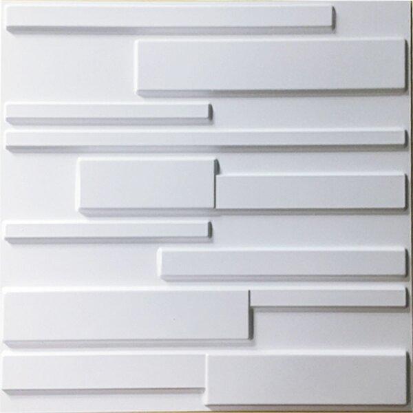 "Orren Ellis Wigan 19 5/8""W X 19 5/8""L PVC Wall Paneling In White   Wayfair"