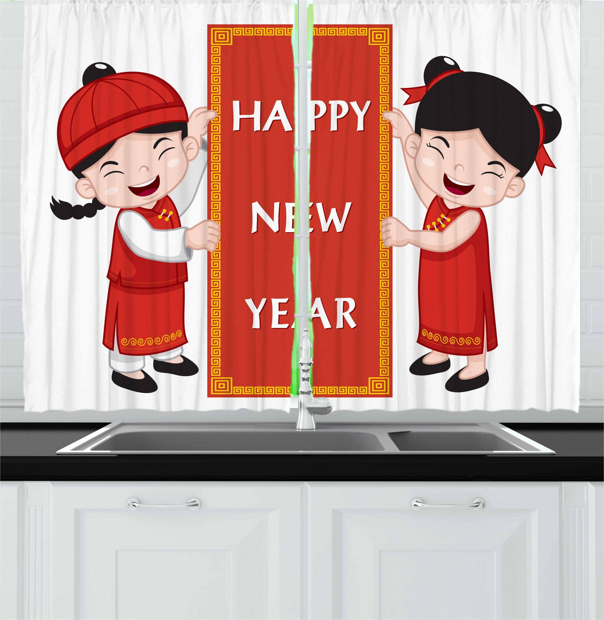 East Urban Home Chinese New Year 2 Piece Kitchen Curtain Set Wayfair