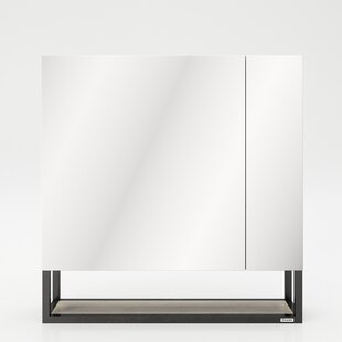Best Jaclyn 73cm X 75cm Recessed Mirrored Cabinet