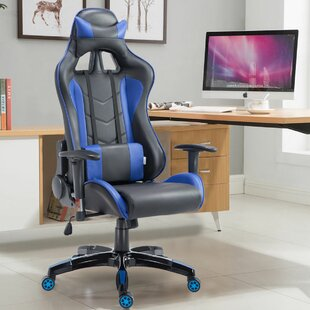 Great Price Lagasse High Back Executive Racing Reclining Swivel Leather Gaming Chair By Symple Stuff