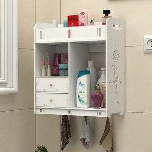 Stouchsburg 1496 W x 1693 H x 709 D Wall Mounted Bathroom Cabinet