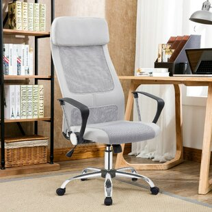 Ellery Mesh Conference Chair by Porthos Home