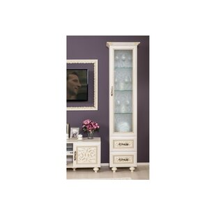 Bushnell Curio Cabinet By ClassicLiving