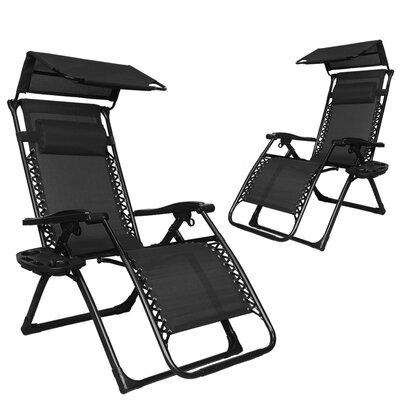 Skinner Patio Lounge Zero Gravity Chair
