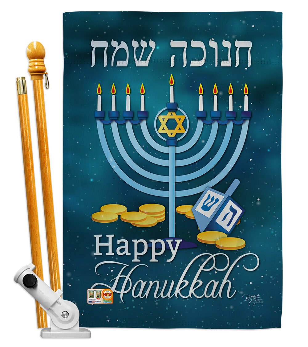Breeze Decor Happy Hanukkah Impressions Decorative 2 Sided Polyester 40 X 28 In Flag Set Wayfair