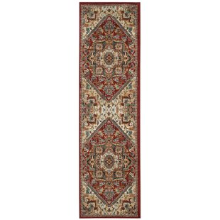 Lowe Red/Beige Area Rug by Charlton Home
