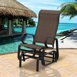 Riaria Patio Garden Rocking Chair