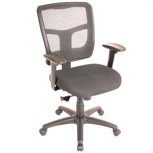Storlie Ultra Mesh Desk Chair