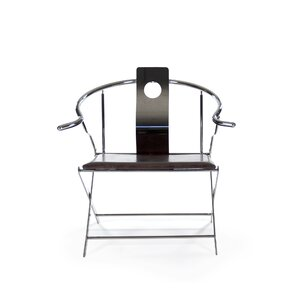 Zentique Inc. Azure Armchair Image