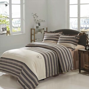 Searmont 3 Piece Duvet Cover Set