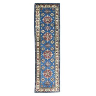 Check Prices One-of-a-Kind Kempinski Northwest Hand-Knotted Beige/Red Area Rug By Canora Grey