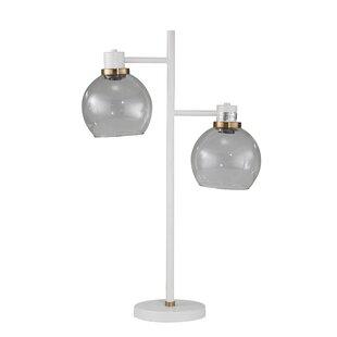 Bohannan Metal 28 Table Lamp
