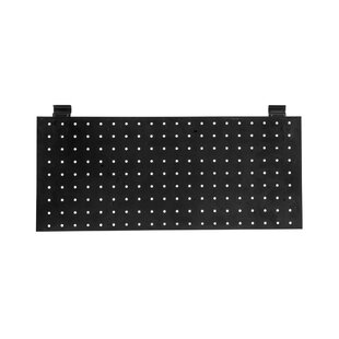 Mcadams 2-Piece Garage Perforated Panel (Set Of 2) By Rebrilliant