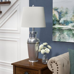 Price Check Vandyne Hammerecd Metal Base 32.5 Table Lamp By Alcott Hill
