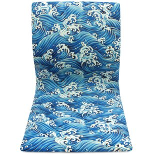 Highland Dunes Rittman Tatami Meditation Backrest Side Chair