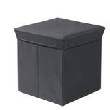 Stor'It Storage and Seating Box by Phoenix Group AG