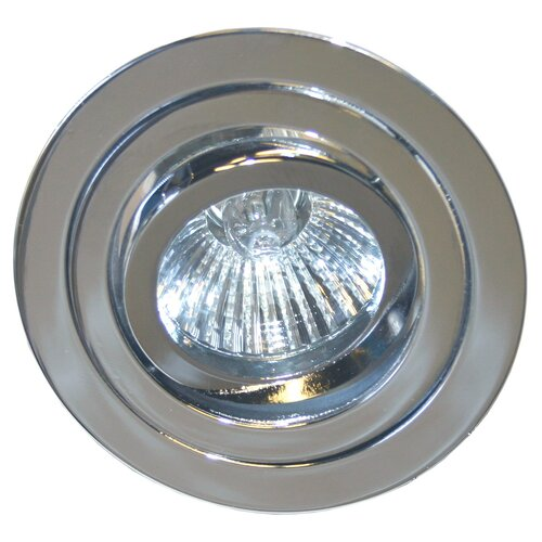 10.5cm Recessed Downlight Housing Symple Stuff Colour: Brushed iron