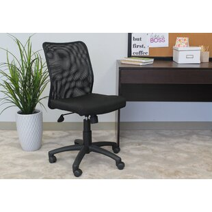Budget Mesh Desk Chair by Symple Stuff