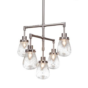 Ivy Bronx Sari 5-Light Sputnik Chandelier