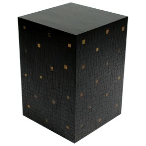 Mosaic Block End Table by ..
