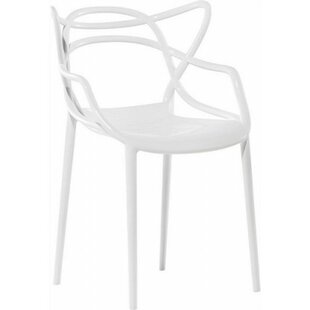 Farina Armchair (Set of 2) Wrought Studio