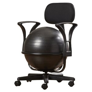 yoga ball chair | wayfair
