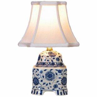 Jar 16 Table Lamp