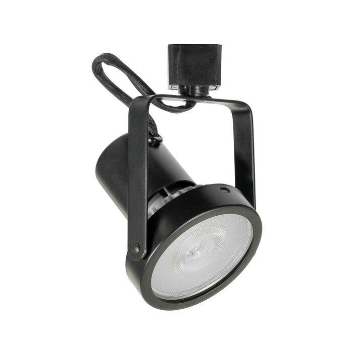 1 Light Gimbal Line Voltage Track Head