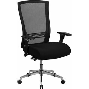 Kropp Ergonomic Mesh Task Chair