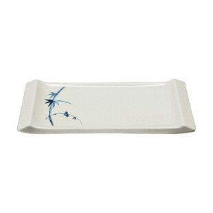 Hensley Vegetable Serving Platter (Set of 12)