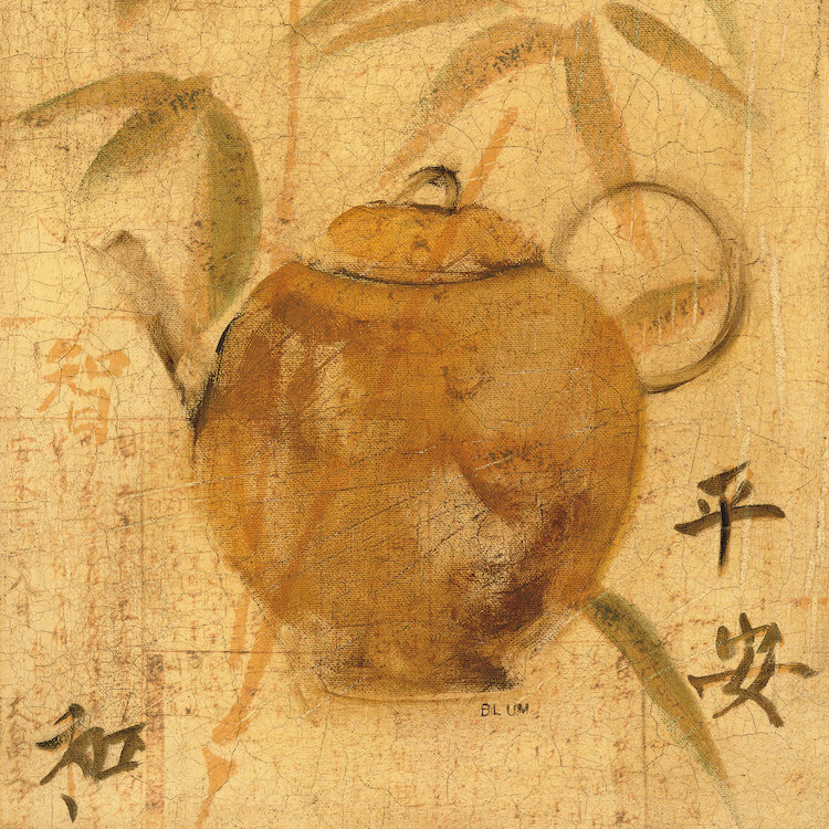 World Menagerie Asian Teapot Iv Painting Print On Wrapped Canvas Wayfair