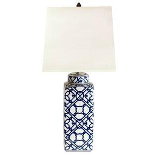 Juliann 20 Table Lamp