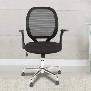 Arlington Mesh Task Chair