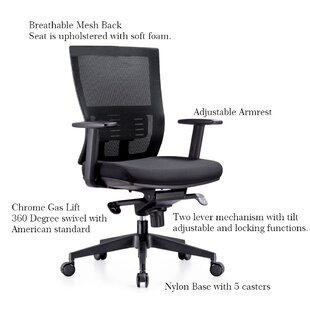 Mehara Mesh Task Chair by Ebern Designs Discount