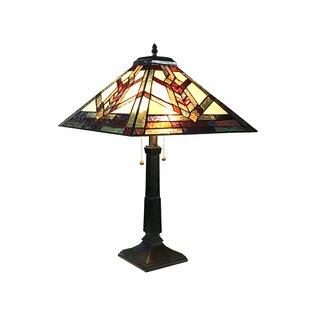 Brooke 24 Table Lamp