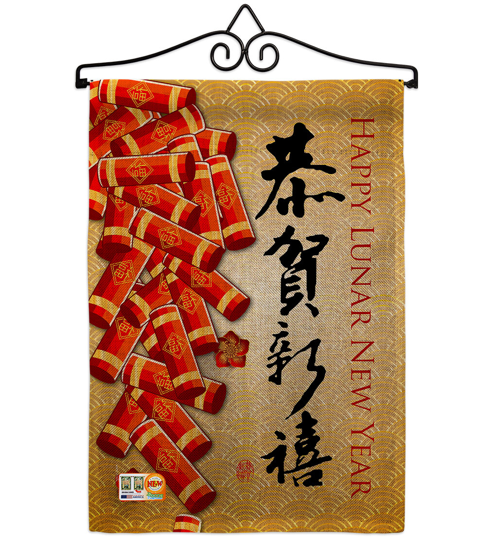 Breeze Decor Happy Lunar New Year 2 Sided Burlap 19 X 13 In Garden Flag Wayfair