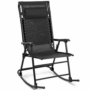 Gains Folding Rocking Chair