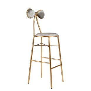Urias 30 Bar Stool