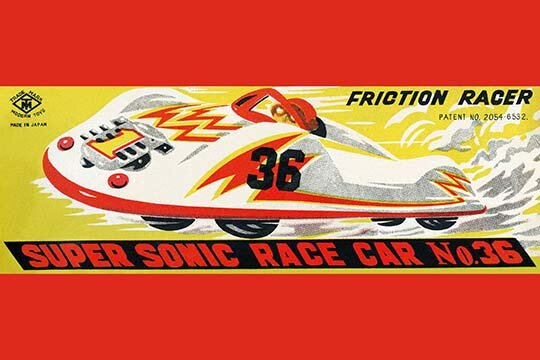 Buyenlarge Super Sonic Race Car No 36 Vintage Advertisement Wayfair
