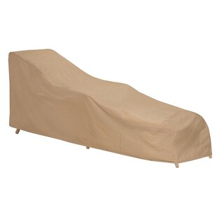 Freeport Park Wicker Chaise Lounge Cover