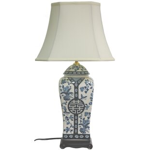 Check Prices Mcfall 26 Table Lamp By World Menagerie