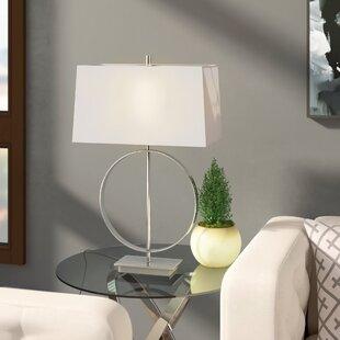 Korbin 29 Table Lamp